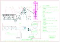 Блок-схема бетонного завода