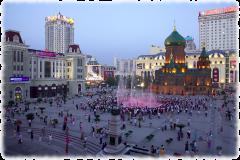 Российско-китайское сотрудничество приросло в Харбине