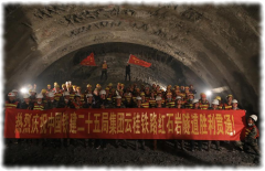 Завершение проходки 14-километрового железнодорожного туннеля в Китае