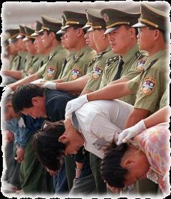Еще одна подрасстрельная статья в Китае