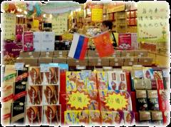 Наши товары в Китае