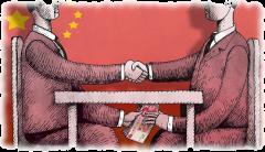 Подстольная дипломатия