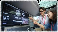 Технологии мобильной связи 5G придут из Китая