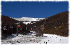 Снежные трассы и склоны в Чунли