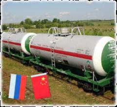 Сжиженный газ из России в Китай