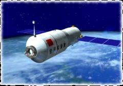 Китайская возвращаемая космическая лаборатория